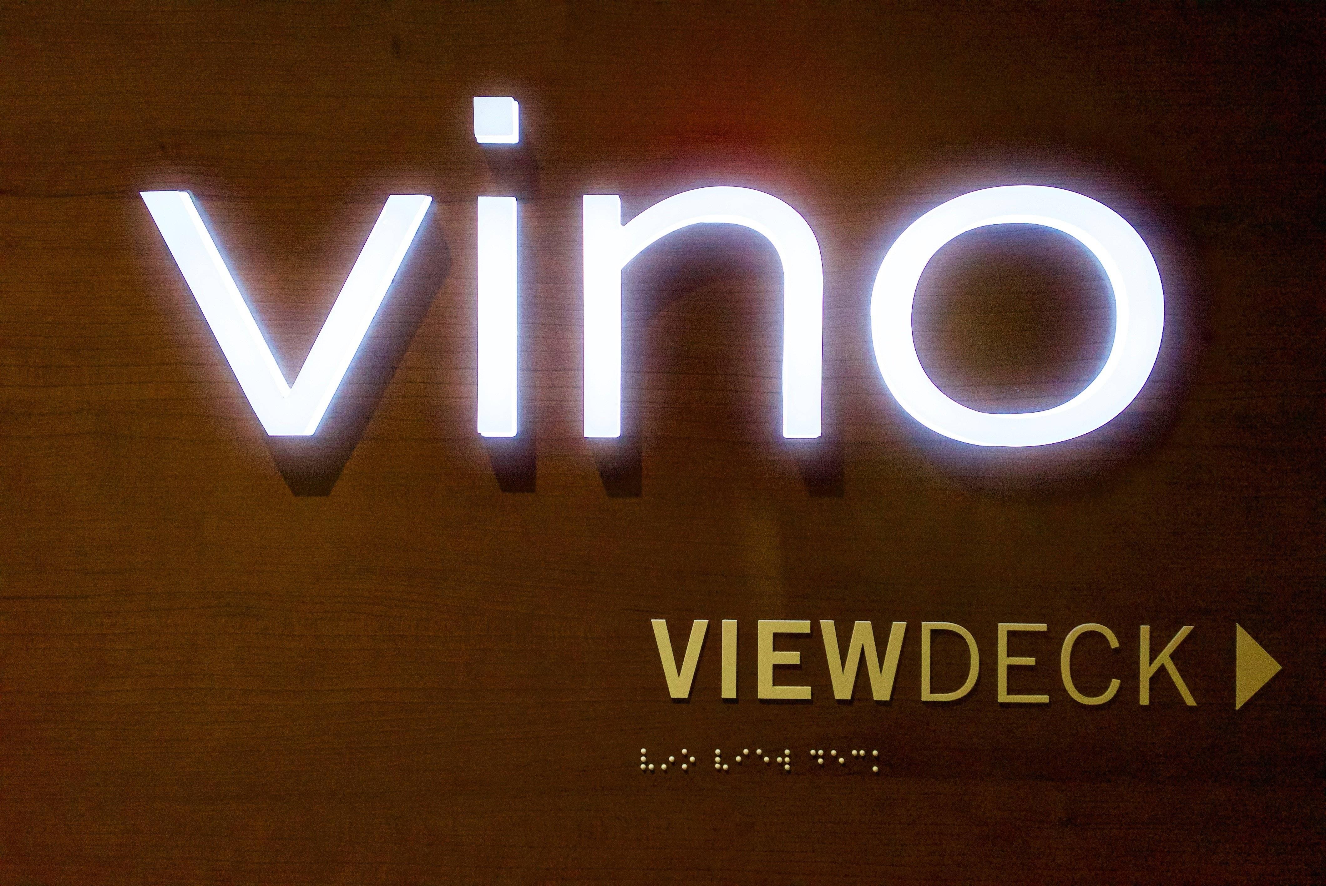 Vino Deck (10th Floor)