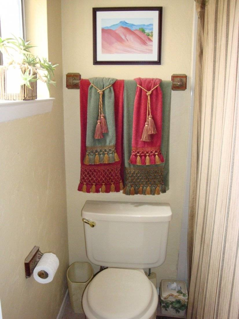 Full bath and commode upstairs.